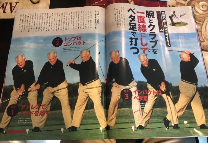 Moe Norman Japan